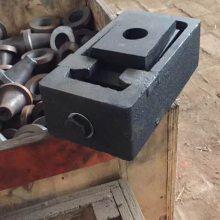 机床调整垫铁 厂家直供|规格型号多样|咨询请联系【鼎旭量具】15716866986