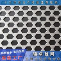 供应金属菱形网 过滤多孔板 长方孔冲孔筛板
