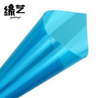广州缘艺彩色双向透视玻璃贴膜 办公室遮阳防晒pvc隔热膜