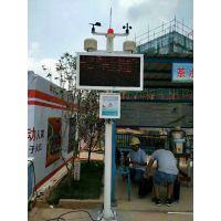 奥斯恩 工地扬尘污染解决方案 北京环境扬尘监测系统 价格