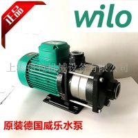 上海威乐水泵MHIL404卧式离心泵太阳能水泵