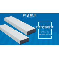 红波建材 FRP防腐檩条 玻璃钢 代替C型钢檩条 耐酸碱抗老化