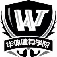 无锡华体体育运动服务有限公司
