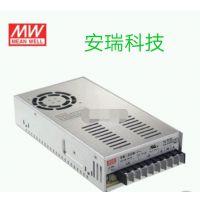 明纬开关电源 SE-200-24
