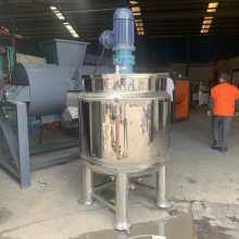 东莞清溪不锈钢液体搅拌罐 胶水搅拌机 可定制带加热、变频调速等