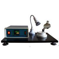 供应高分子材料熔点测试仪BK-RD-2