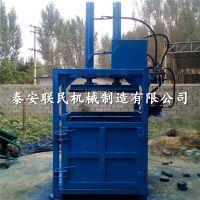 泰安联民供应 立式双缸大棚薄膜液压打包机 半自动废纸压包机