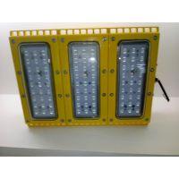 HBD9140防爆LED灯 150WLED防爆灯