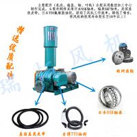 牡丹江SR-150型号功率罗茨鼓风机,全部厂家直销