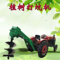广告牌埋桩钻坑机 启航苗圃施肥打洞机 双人操作植树挖穴机价格