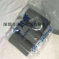 低压热缩终端头 深圳 热缩电缆终端头 热缩电缆五指套