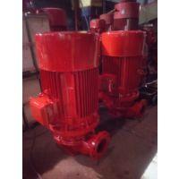 现货XBD3.8/39-150L河北消防喷淋泵消防泵价格