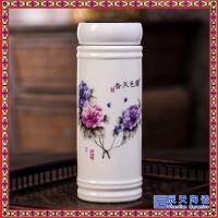 定制景德镇青花瓷茶杯带内胆 双层镂空保温杯商务礼品陶瓷杯