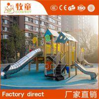 供应儿童滑梯室内秋千组合玩具 游乐设备 大型户外 儿童组合滑梯定制