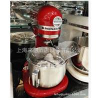 美国厨宝5KPM5RED升降式厨师机、美国KitchenAid商用厨师机