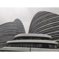 北京炫居乐食网络科技有限公司