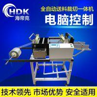 无纺布裁切机全自动裁布机切布机不干胶切断机PVC膜横切机 分切机