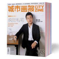 深圳画册设计印刷-16开宣传册-深圳龙泩一条龙服务