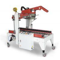 自动折盖封箱机BJE-FX002