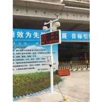 惠城区建设工地扬尘在线监测系统,网络视频监控设备,工地扬尘监测系统数据清晰