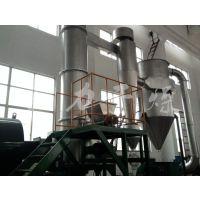 SXG橡胶助剂专用干燥机,闪蒸烘干设备厂家
