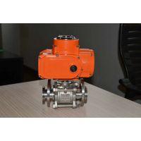 拓尔普科技专业生产电动执行器,防爆执行器,资质齐全,欢迎来电咨询