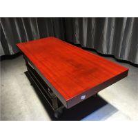 红花梨实木大板办公桌原木大班台书桌巴花餐桌黄花梨办公家具老板桌