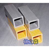 林森专业生产玻璃钢拉挤型材
