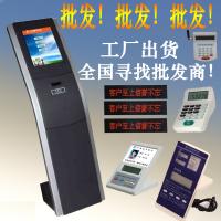 西安速立电子信息科技有限公司