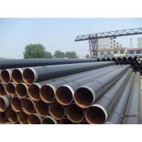 河北3PE防腐钢管生产厂家直销