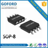 快充用MOS管G13N04 40V 13A SOP-8 MOSFET 同步整流用场效应管