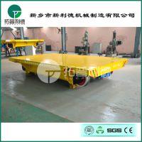厂家供应造纸业车间天车配套设备KPC-40T滑触线道电动平车