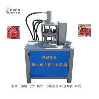 方管切斜口的机器 90度角一次成型 铁管切斜角精诚机械推荐产品