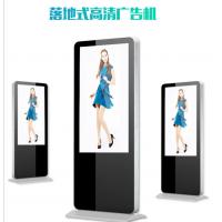 供应广西省47英寸落地式广告机视频播放显示器超薄超清广告显示屏