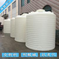 嘉定塑料水塔厂家|10立方塑料储罐价格