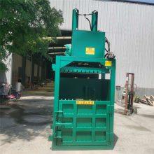 立式废纸液压打包机 废品易拉罐压块机 启航发现40吨废金属压缩机
