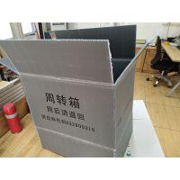 中山钙塑箱供货信息——佛山市诺众钙塑箱生产厂家