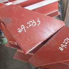 青海加工202加强焊接吊板生产厂家沧州赤诚竭诚为您服务