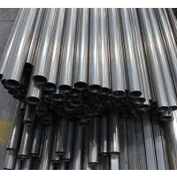 201不锈钢工业管50方*1.9*2.4*2.9*3.4光面方通