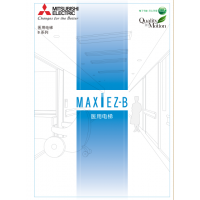 销售MAXIEZ-B医用病床电梯