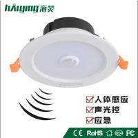 批发高品质LED天花筒灯仿雷士款LED天花筒射灯2.5寸5W6寸18W
