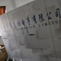 深圳市博莱仕电子有限公司