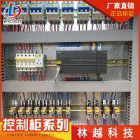 厂家供应 电气配套、电气成套设备、电控配套、PLC自动化控制系统