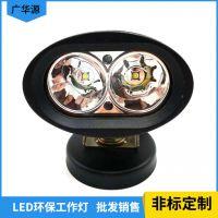 厂家热销20W环保工作灯 叉车灯 汽车LED大灯 照明检修灯