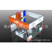 2015中国国际特种纸展览会及会议展会搭建,展台搭建,桁架租赁