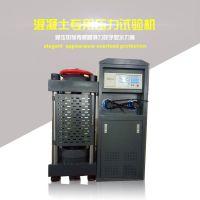 河北厂家 DYE-3000型电液式压力试验机 数显式压力试验机 特价