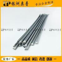 铸造碳化钨耐磨管状气焊条YZ6 ,管状耐磨焊条(焊丝)YZ4/YZ5/YZ6铸造碳化钨管状气焊条