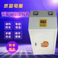 电锅炉哪个品牌好 智能家庭用电锅炉 变频电真空热水锅炉厂家直销
