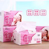 母婴儿童用抽纸3层餐巾纸家用卫生纸软包抽取式面巾纸1包抽纸批发