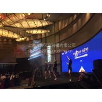 上海新闻发布会会场布置展览设计、展台搭建、活动策划、会议布置
